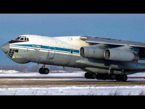 ИЛ-76 Пробегает в 20 Метрах ! Московская Область - Кубинка