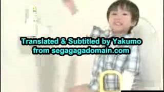 Japanese Potty Training for Kids Variant 4