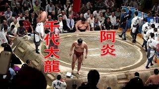大相撲 九月場所十一日目 両国国技館 料理動画は、こちら https://www.y...