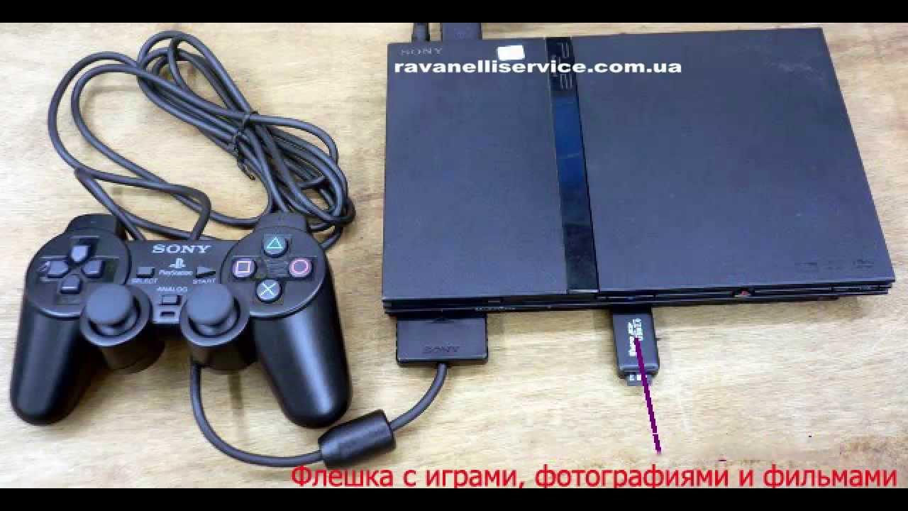 Ukraineingame интернет-магазин Playstation 4 (купить playstation .