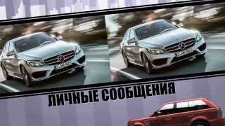 Автомобильный портал alldrive.by(http://auto.alldrive.by/ Автомобильный портал alldrive.by, частные объявления по продаже автомобилей в Беларуси. Все марки..., 2015-02-26T12:29:19.000Z)