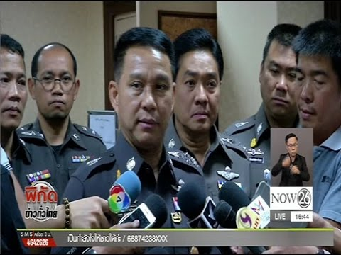 News โกงสอบตำรวจ สรุปผลเบื้องต้น พบ 2 กองบัญชาการมีโกง