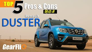 New Renault Duster - Top 5 Pros & Cons | Hindi | GearFliQ