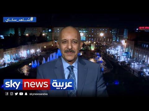 العراق والكويت ينفيان وقوع تفجير قرب معبر جريشان الحدودي  - نشر قبل 53 دقيقة