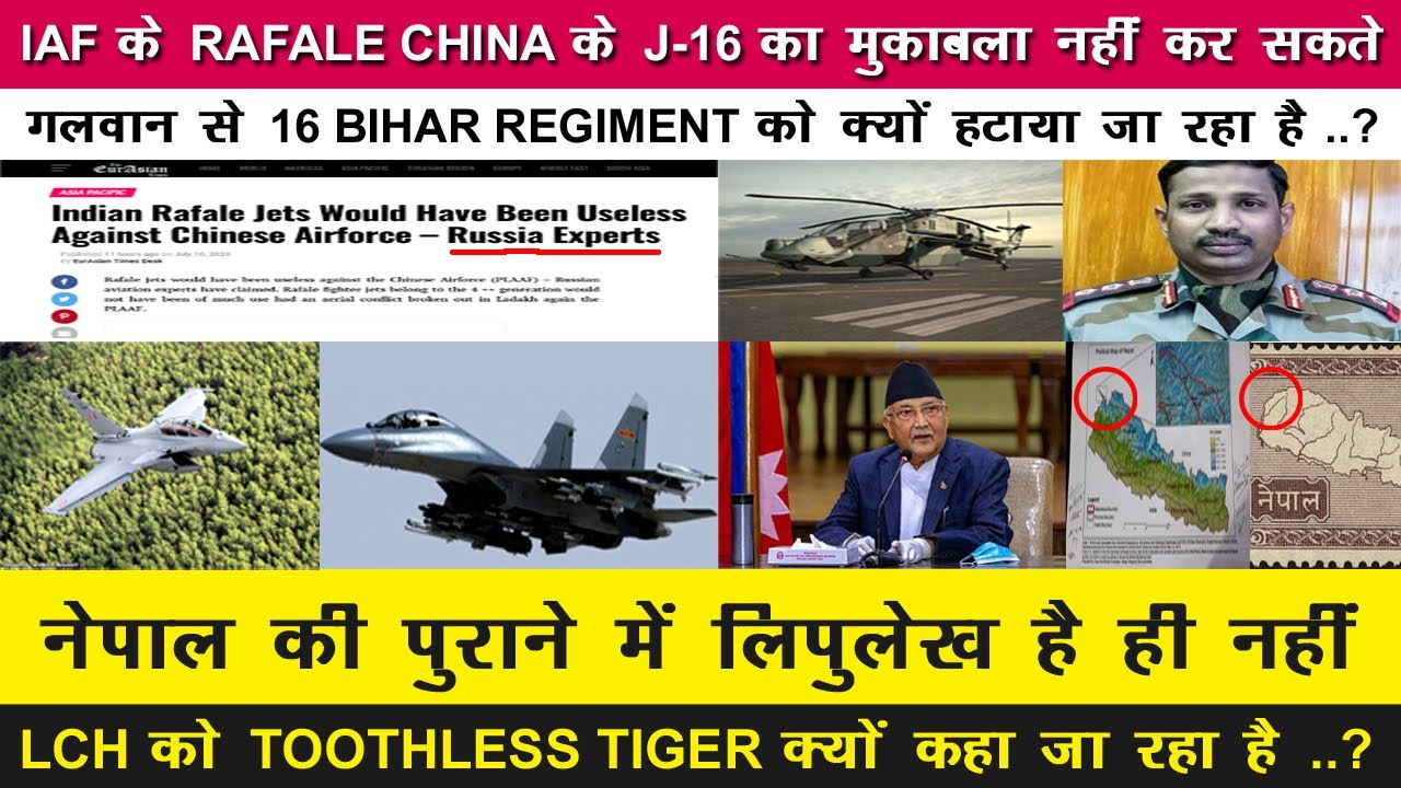 Indian Defence News:Rafale vs J-16,Why Gen Bipin Rawat Said LCH is Toothless,No Lipulekh in old Map.