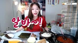 라송이의 김밥 말기 쿡방!