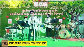 ซ่อนกลิ่น บรรเลง - Holls Studio Academy Concert 2020
