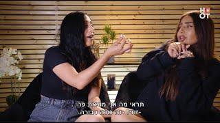 הדבורה שעקצה את אלין כהן | אבאל'ה