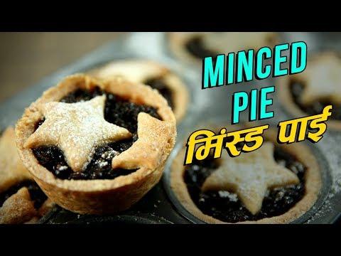 How To Make Minced Pie For Christmas | मिंस्ड पाई | Easy Christmas Recipe In Hindi | Varun Inamdar