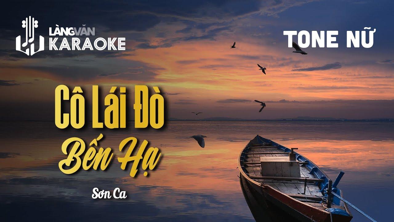 Download KARAOKE   Cô Lái Đò Bến Hạ   TONE NU   Sơn Ca   Official Làng Văn