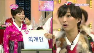 130211 HyoLyn & Her Mother - Speed Quiz