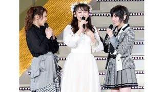 元AKB48でタレントの西野未姫が27日、横浜スタジアムで開催されている『...