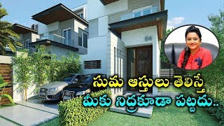 Income and assets Anchor Suma|సుమ ఆస�...