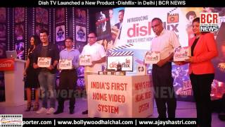 Dish TV Launched a New Product India