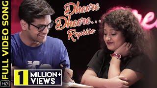 Dheere Dheere Reprise   Full Video Song   Odia Music Album   Swayam   Arpita   Somesh   Saroj