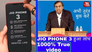 JIO PHONE 3 UNBOXING || how to book buy jio phone 3 ||Jio phone 3 kaise book kre launch date