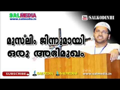 Muslim Jinnumayi Oru Abhimukham   Simsarul Haq Hudavi Islamic Speech