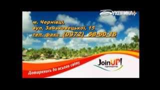 видео Туристическое агентство ТопТур
