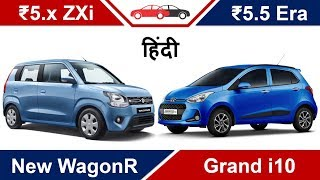 New Wagon R vs Hyundai Grand i10 Hindi Comparison | CarComparos Video