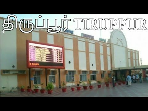 TIRUPPUR TIRUPUR TAMILNADU DOLLAR CITY KNIT WEAR CAPITAL OF INDIA-THE RAJU NOW