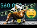 Bitcoin $6,100! Facebook Coin! Consensus! Binance Hack! What's Going On In Today's Markets?