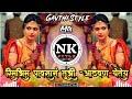 Rimzim Pavsan Remix Gavthi Halgi Mix Dj Ravi Rj Its Nk Style Mp3juice(.mp3 .mp4) Mp3 - Mp4 Download