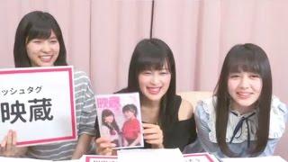 【SHOWROOM特別配信】コメンタリーメンバー&特典発表!グループショッ...