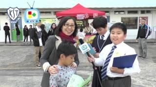 九龍塘學校 (中學部) - 開放日訪問片段 2015-201