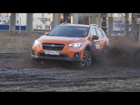Subaru XV Для тех кто не ведется на маркетинг.