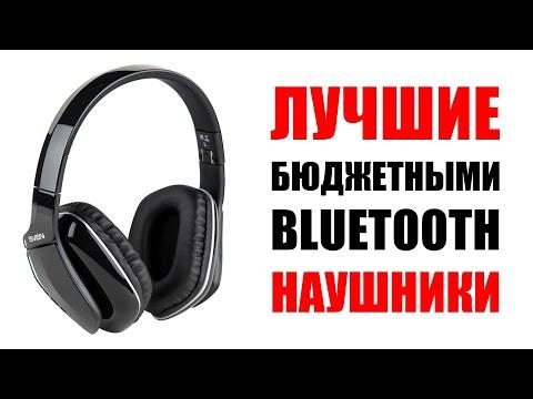 Обзор наушников SVEN AP-B550MV Лучшие дешевые Bluetooth наушники для ПК и смартфона за 20 $