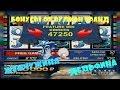 Игровой Автомат с Бесплатными Спинами-Жемчужина Дельфины.Очередной Занос и Выигрыш в Dolphin's Pearl