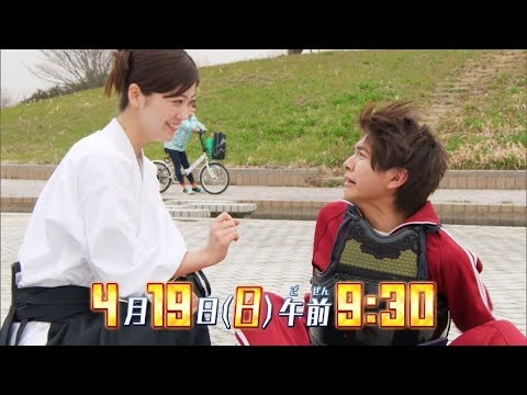Mashin Sentai Kirameiger Episode 7 Preview English Subs