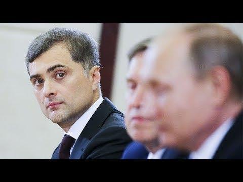 О чем говорится в статье Владислава Суркова «Долгое государство Путина»? / Ньюзток RTVI