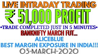 LIVE INTRADAY TRADING|₹ 51000 PROFIT|BANKNIFTY|TRADE COMPLETED JUST IN 5 MINUTES|05-MARCH-2020|