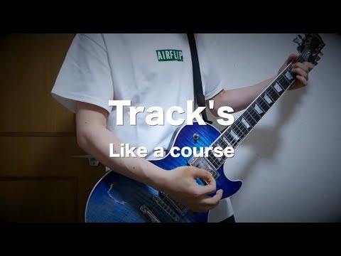 Track's - Like A Course 【弾いてみた】