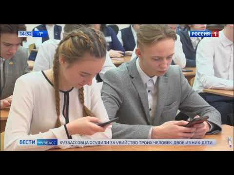 """Школьники Анжеро Судженска побывали на """"Уроке цифры"""""""