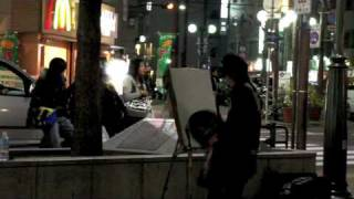 Some more of the very cool Japanese hip hop painter I saw as I cam ...