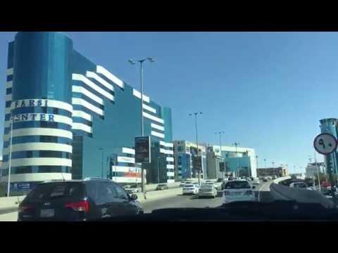 Streets of Jeddah | Saudi Arabia