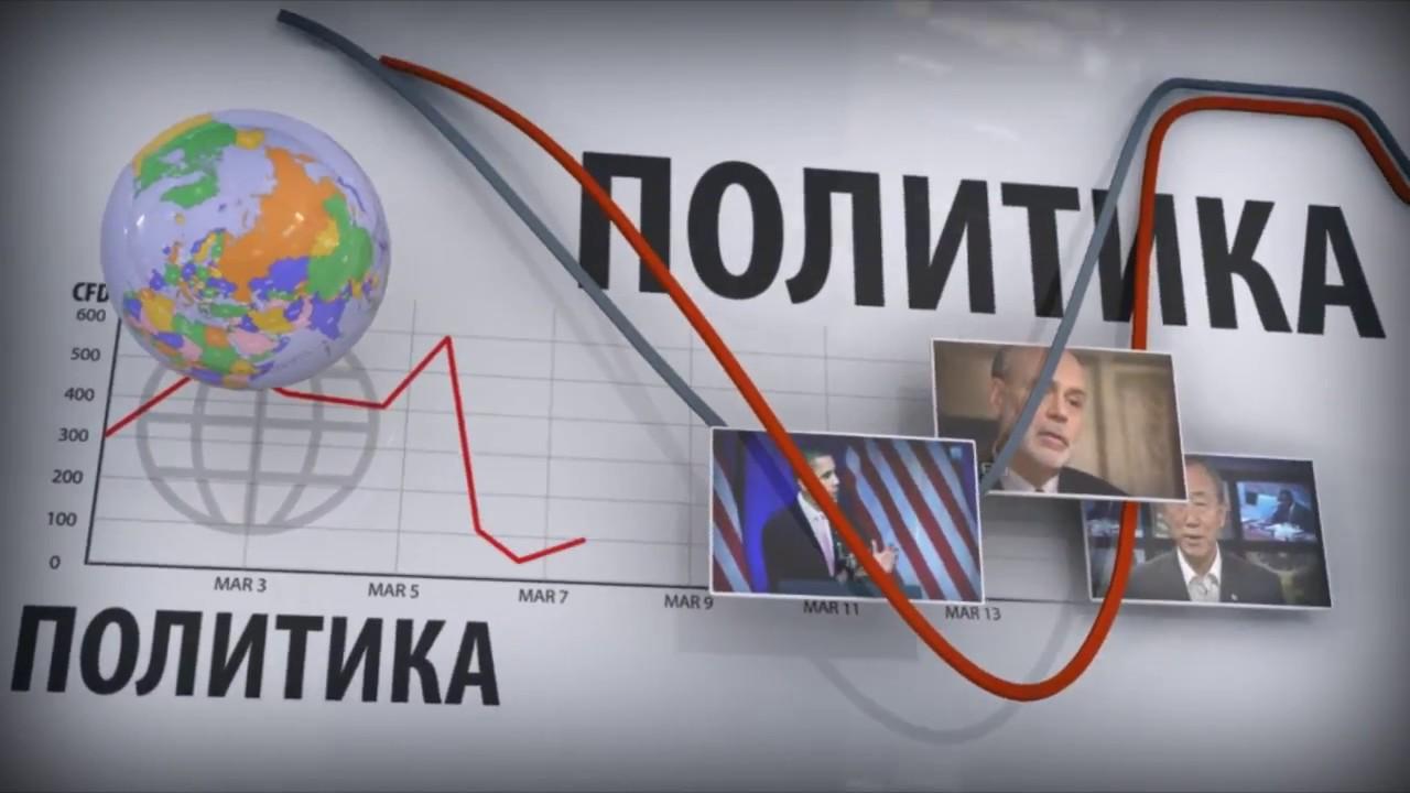 Запад постарается сорвать чемпионат мира по футболу в России