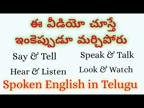 Say Tell Speak Talk Hear Listen See Look Watch Differences In Spoken English Chrishedutech Youtube