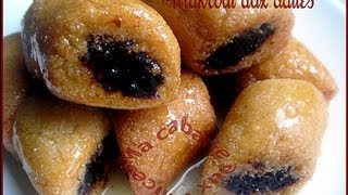 Repeat youtube video makrout aux dattes gateau oriental au miel - Makrout with dates, Oriental pastry with honey