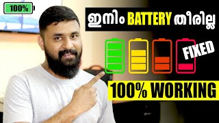HOW TO DOUBLE YOUR SMARTPHONE BATTERY LIFE 🔋 ⚡ 🔋 Battery Saving Tips And Tricks 2021 screenshot 4
