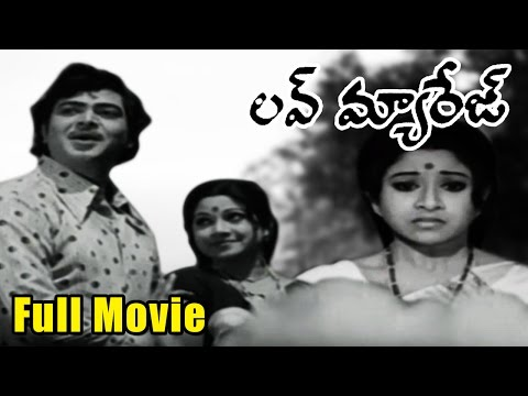 Love Marriage Telugu Full Length Movie || Ranganath, JayaChithra