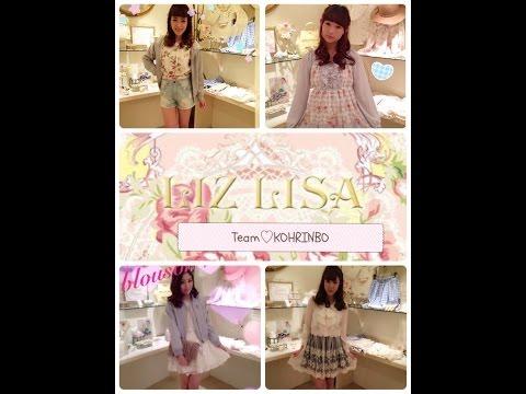 LIZ LISA teamA♡香林坊店紹介♡