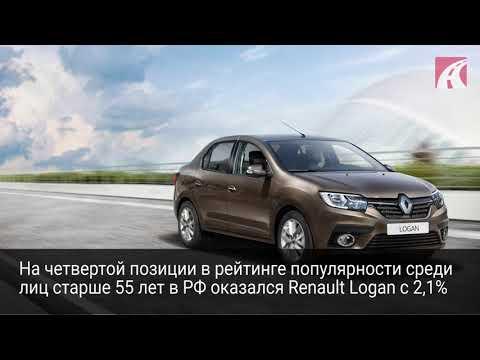 Названы самые популярные автомобили среди пенсионеров в РФ