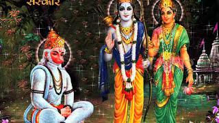 O Bhagwan Ko Bhajnewale (Nirgun Bhajan, Ram Bhajan) | Aap ke Bhajan Vol 1 | Samay Singh Brijwasi