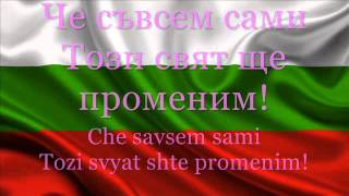 Krisia Marinova Todorova - Planet Of The Children (Bulgaria) - Lyrics - JESC 2014 [ENGLISH SUB]