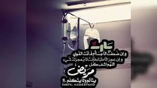 اللهم اشفي ابي Youtube