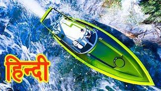 GTA 5 JOB - A Boat In The Bay