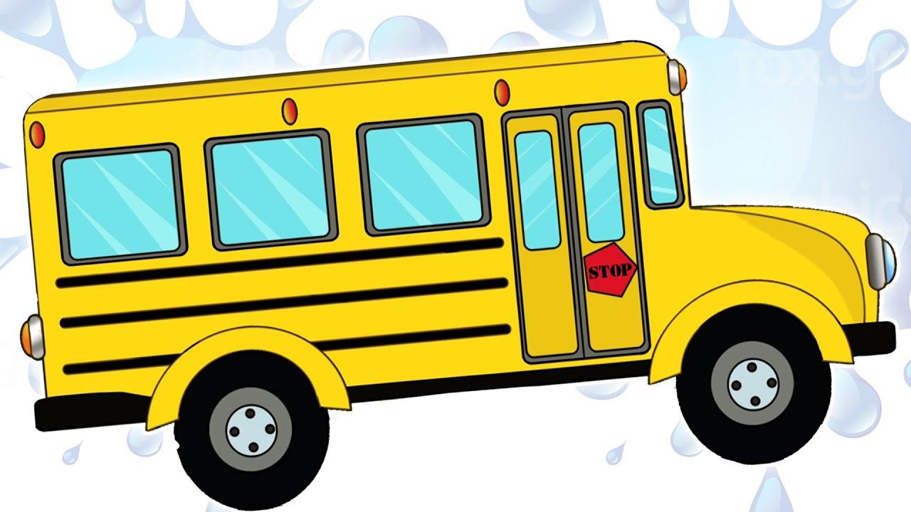 Autobus scolaires autos lavage cartoon pour enfants - Autobus scolaire dessin ...